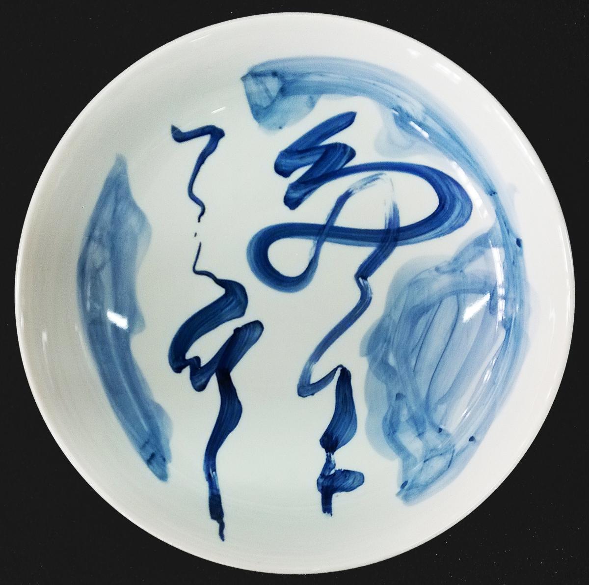 IMG 20160407 095932 Shanghai Healing Hands