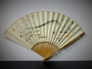 Fan v33