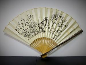 Fan v35