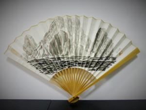 Fan v37