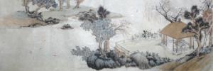 Shen Zhou Study
